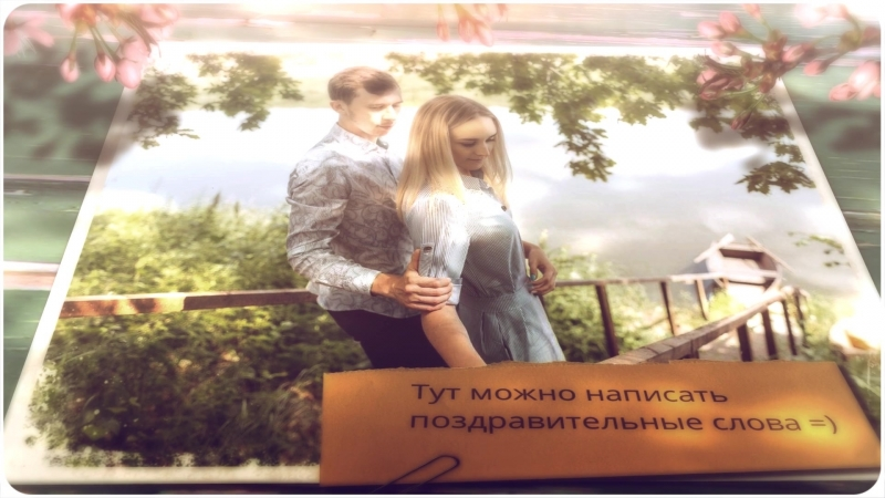 Танаев_1080p