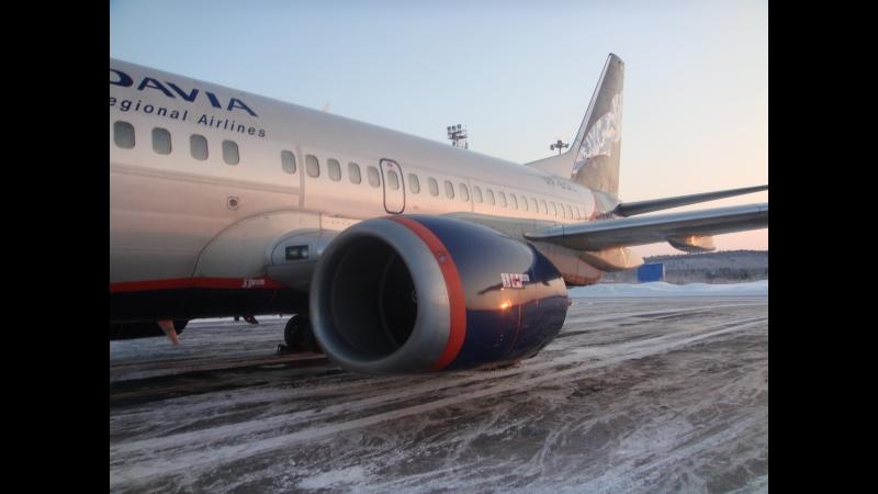 Взлёт 14L DME Boeing 737-500 VP-BQL