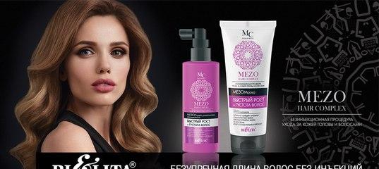 Наша косметика белорусская косметика вакансии в