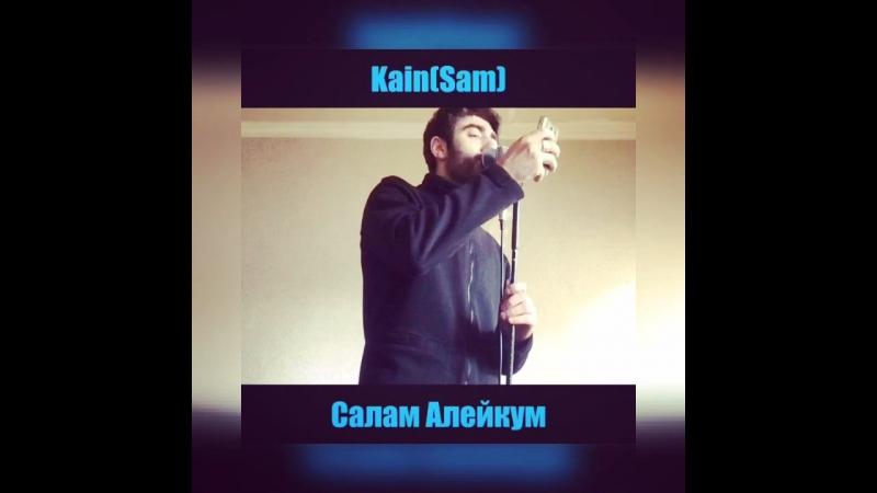 @Kain_sam