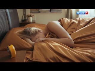 Анастасия Задорожная в сериале