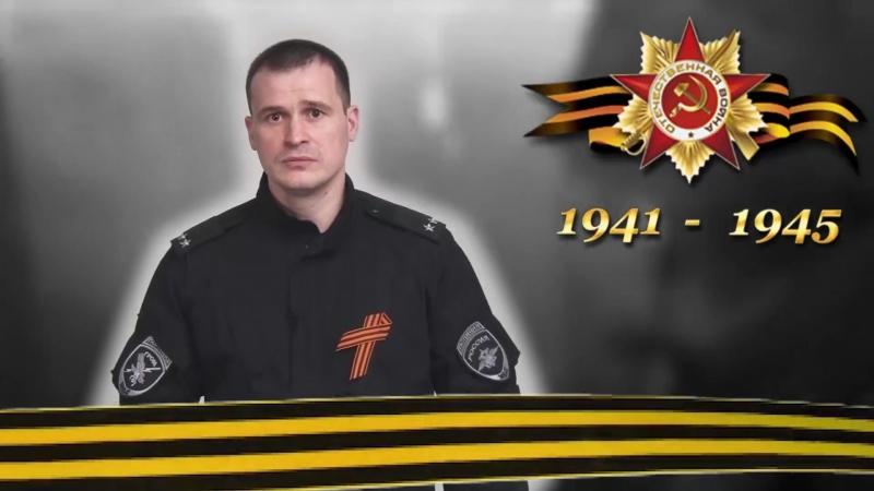 Командир отряда специального назначения «Гром».