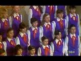 Пионеры идут - Большой детской хор ЦТ и ВР 1984