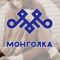 mongolkarf