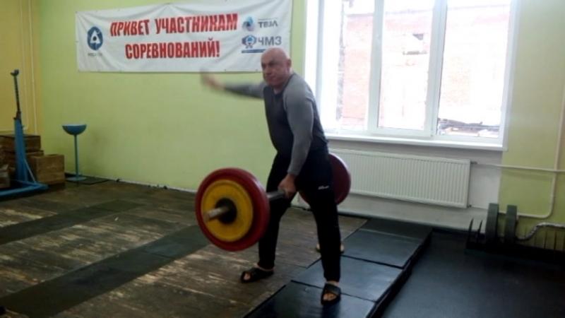 Аполлон Аксель 80 кг гриф 51 мм