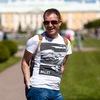 Sergey Ruban