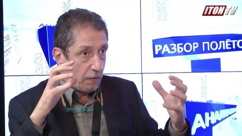 Кому выгодно обвинить еврев в трагедии в Кемерово