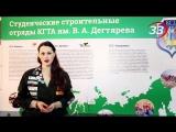 Павлова Анастасия