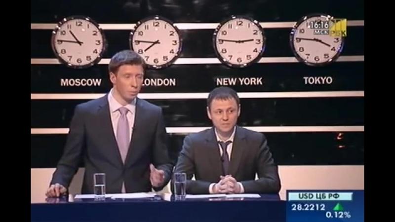 Телепрограмма 'Герои открытых рынков'. РБК ТВ.mp4