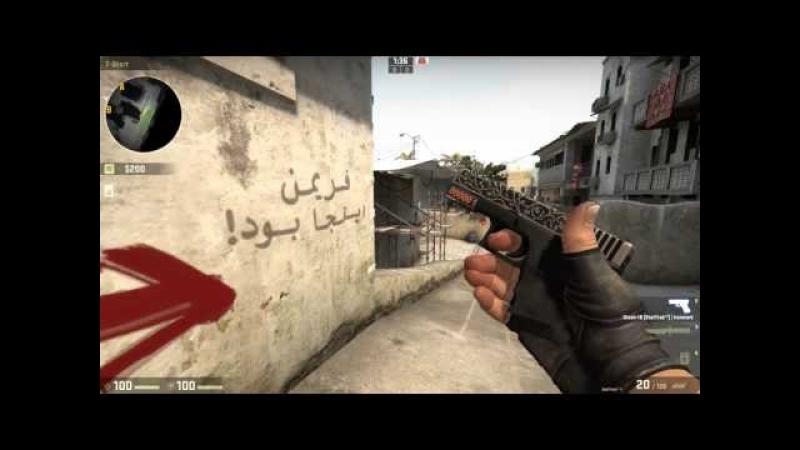 Розыгрыш в CS:GO на скин StatTrak™ Glock-18 | Литьё от GamerRoom TV