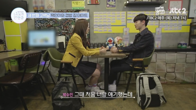 180523 @ I've Fallen In Love With You   Real Teen Romance EP. 4 (cut)
