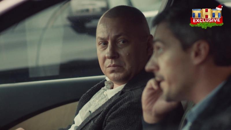Улица - Андрей признается ФСБшнику