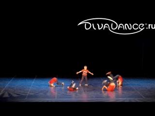 Break Masters breakdance - танцевальная студия Diva dance