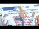 Первенство Республики Крым 4-6 мая 2018, г. Евпатория