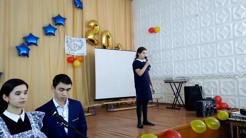 Баймурзина Мадина, 4В