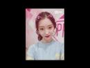 180527 Wink Fairy Kim Suyun Produce 48