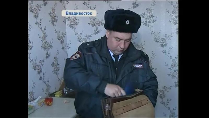 Разъяснения полиции о телефонных мошенниках