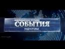 Информационная программа События на СвирьИнфо - 20 ноября 2017