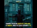 13 фильмов о супергероях