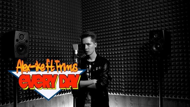 Alex-ike ft. Frimus - Каждый день