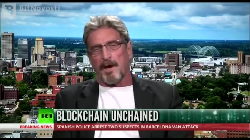 John McAfee Bitcoin is Not a Bubble, It Will Continue To Grow