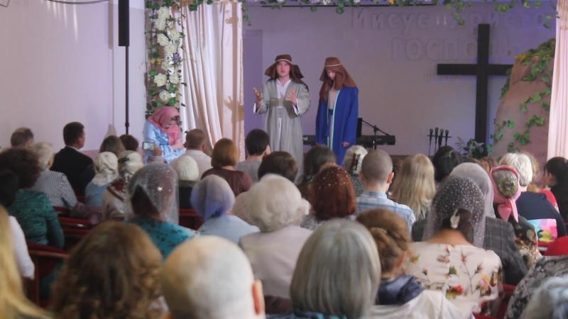 Пасхальная сценка!Церковь Еммануил г. Калининград 2018 год.