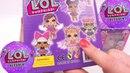 РАСПАКОВКА ЛОЛ DECODER Самая новая серия 4 серия LOL SURPRISE DECODER LOL LED Fake LOL Dolls