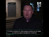 В Москве девушка убила свою мать, потому что та её об этом попросила