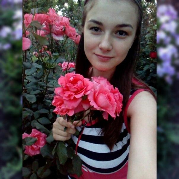 Фото №456241852 со страницы Яны Абдулхакимовой