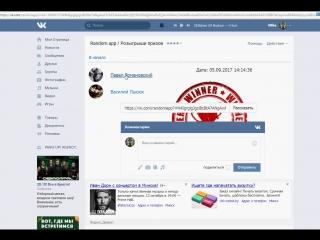Результаты розыгрыша билетов + плаката на концерт Annisokay в Минске