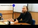 Дугин Тумблер Ельцина М