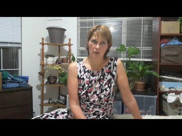 Как я вылечила рак Часть 2 Гриб весёлка