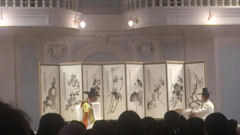 Рахманиновский зал Московской государственной консерватории имени П.И. Чайковского. Концерт корейской традиционной музыки