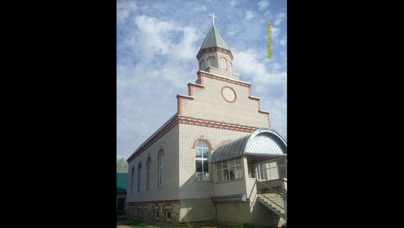 Церковь ЕХБ г. Моршанск