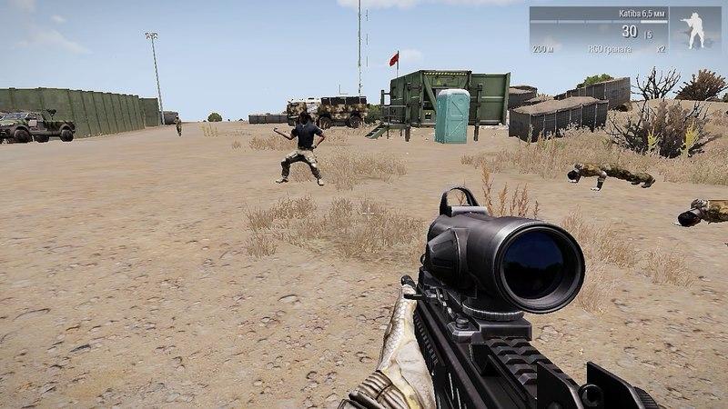 ArmA 3 мастер мастер кунг фу