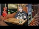 Майк Джадж Представляет: Байки из Концертного Автобуса - Джерри Ли Льюис [ENG]