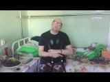 Шура. 4-ый день реабилитации