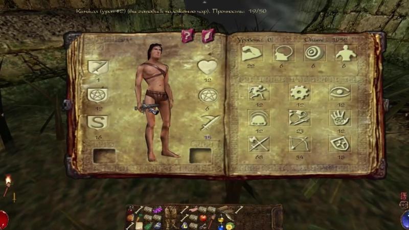 [Pavlik FunGamer] Arx Fatalis секреты и читы одной из лучших RPG игр.