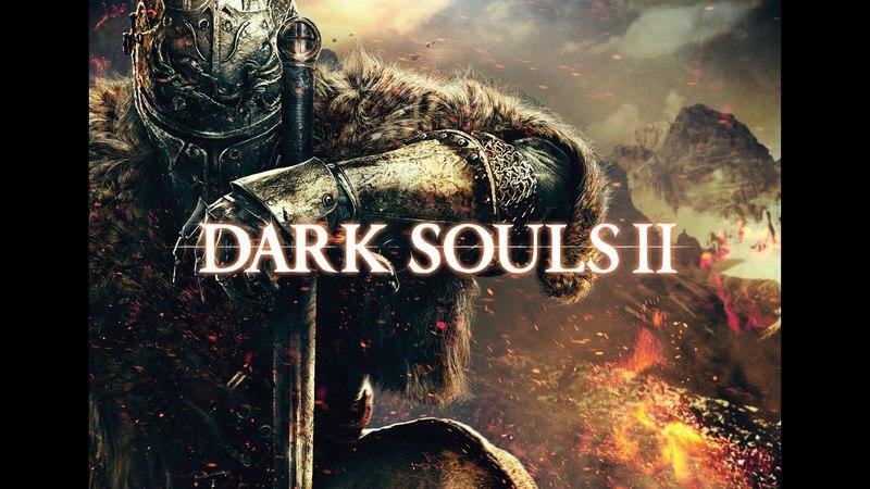 Вельстадт защитник, Dark Souls II (серия 33)