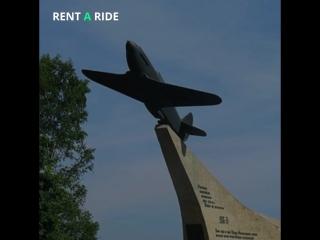 Маршрут Rent-a-Ride – Аэроград