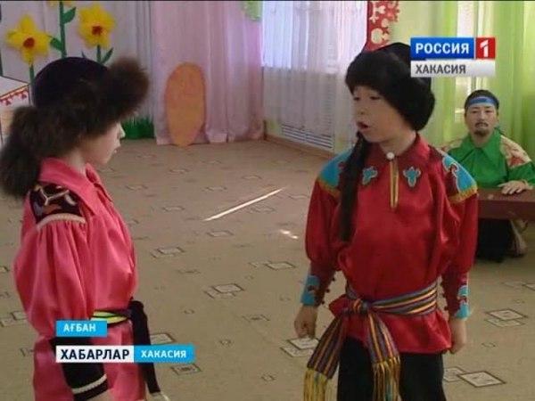 Детский сад Василёк Хакасский праздник 22 08 2016