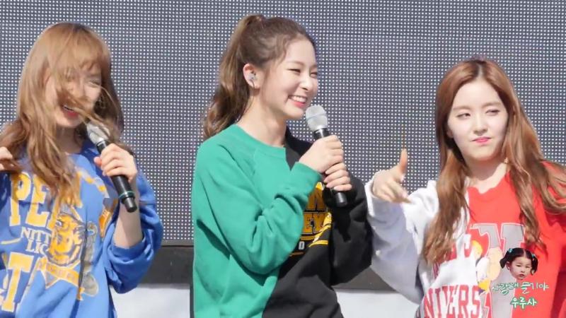 150516 Seulgi (Red Velvet) @ Pyeongchang Winter Olympic G-1000 Event Fancam