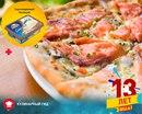 Готовим сливочную пиццу с лососем!