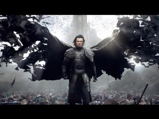 Дракула (Dracula Untold, 2014) HD