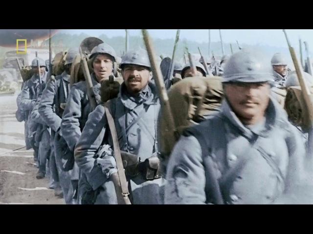 Апокалипсис Первой мировой: Верден, 02 серия Иллюзия (документальный 2016)