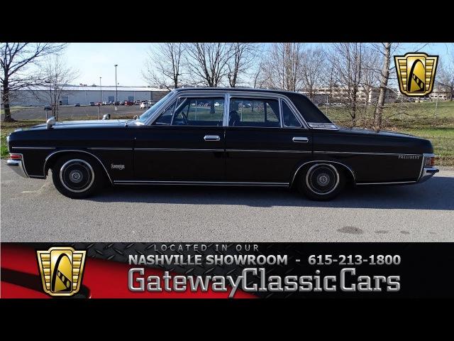 1979 Nissan President, Gateway Classic Cars Nashville700