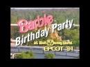 Barbie Birthday Party at Walt Disney World, EPCOT 1994