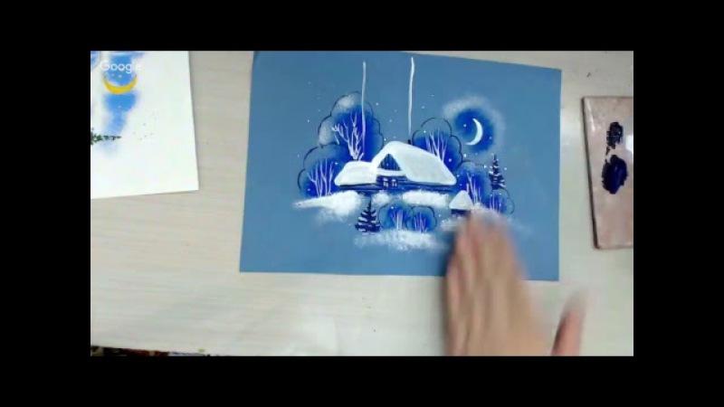 Рисуем Новогоднюю открытку Домик в зимнем лесу