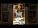 Наталья Новикова читает Василия Белова