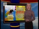 Прогноз погоды с Жанной Кармановой на 26 сентября